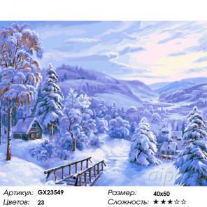Сложность и количество цветов Запорошило Раскраска картина по номерам на холсте GX23549