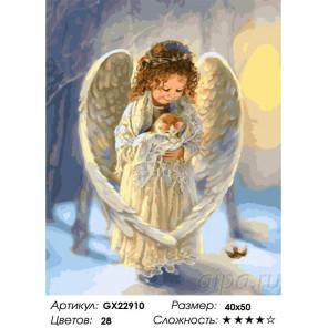 Сложность и количество цветов Ангелочек с котенком Раскраска картина по номерам на холсте GX22910