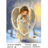 Ангелочек с котенком Раскраска картина по номерам на холсте