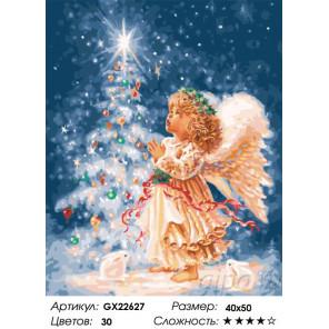 Сложность и количество цветов Ангелок у елки Раскраска картина по номерам на холсте GX22627