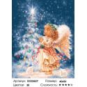 Ангелок у елки Раскраска картина по номерам на холсте