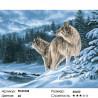 Лесные волки Раскраска картина по номерам на холсте