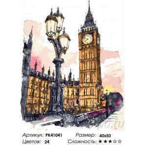 Сложность и количество красок Символ Лондона Раскраска картина по номерам на холсте PK41041