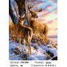 Пара оленей Раскраска картина по номерам на холсте