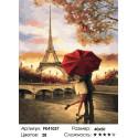 Сложность и количество красок Осенняя любовь Раскраска картина по номерам на холсте PK41037