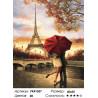 Осенняя любовь Раскраска картина по номерам на холсте