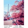 Весенняя красота Парижа Раскраска картина по номерам на холсте
