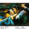 Мгновение танца Раскраска картина по номерам на холсте