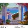 Тропинки Греции Раскраска картина по номерам на холсте