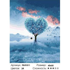 Сложность и количество красок Ледяное дерево-сердце Раскраска картина по номерам на холсте PK41011