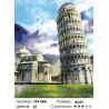Пизанская башня Раскраска картина по номерам на холсте