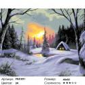 Сложность и количество цветов Лесной закат Раскраска картина по номерам на холсте PK41091