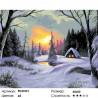 Лесной закат Раскраска картина по номерам на холсте