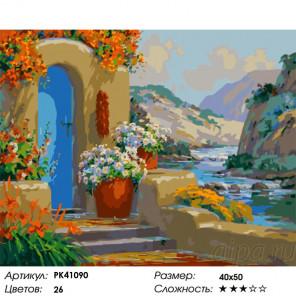 Сложность и количество цветов Цветник у южного домика Раскраска картина по номерам на холсте PK41090