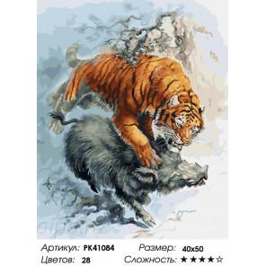 Сложность и количество цветов Ярость тигра Раскраска картина по номерам на холсте PK41084
