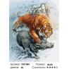 Ярость тигра Раскраска картина по номерам на холсте