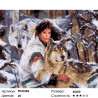 Дружба с волками Раскраска картина по номерам на холсте