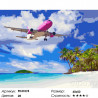 Самолет над пляжем Раскраска картина по номерам на холсте