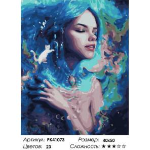 Сложность и количество цветов Покровительница природы Раскраска картина по номерам на холсте PK41073
