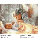Сложность и количество цветов Забота ангела Раскраска картина по номерам на холсте PK41070