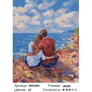 Сложность и количество цветов Наслаждение морем Раскраска картина по номерам на холсте PK41069