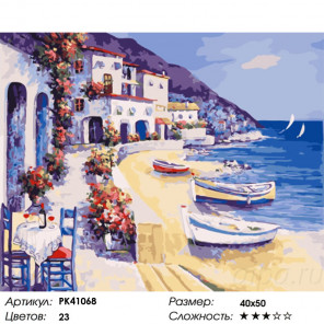 Сложность и количество цветов Лодочный причал у кафе Раскраска картина по номерам на холсте PK41068
