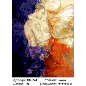 Сложность и количество цветов Притяжение Раскраска картина по номерам на холсте PK41064