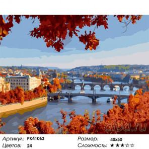 Сложность и количество цветов Чешская осень Раскраска картина по номерам на холсте PK41063