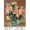 Нежность распустившихся роз Раскраска картина по номерам на холсте