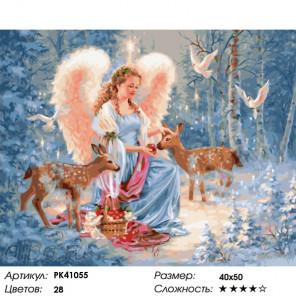 Сложность и количество цветов Ангел в зимнем лесу Раскраска картина по номерам на холсте PK41055