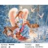 Ангел в зимнем лесу Раскраска картина по номерам на холсте