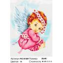 Сложность и количество цветов Ангелок с цветочным веночком Раскраска картина по номерам на холсте PKC41009