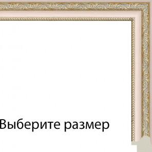 Выберите размер Камерон (розовый) Рамка для картины без подрамника N248
