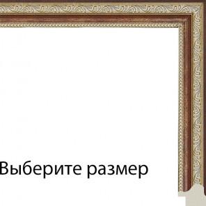 Выберите размер Камерон (коричневый) Рамка для картины без подрамника N249