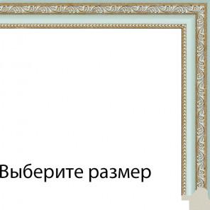 Выберите размер Камерон (голубой) Рамка для картины без подрамника N253