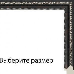 Выберите размер Камерон (темный) Рамка для картины на подрамнике N255