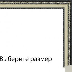 Выберите размер Коричневые переплетения на бежевом Рамка для картины без подрамника N143