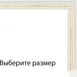 Выберите размер Эбигель Рамка для картины на подрамнике N142