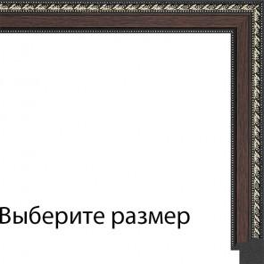 Выберите размер Махагон с золотыми переплетениями Рамка для картины без подрамника N170