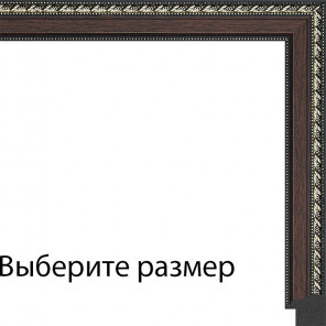 Выберите размер Махагон с золотыми переплетениями Рамка для картины на подрамнике N170