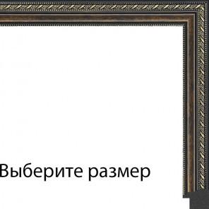 Выберите размер Тёмный орех с золотыми переплетениями Рамка для картины на подрамнике N169
