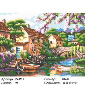 Деревенька у канала Раскраска картина по номерам на холсте EX5311