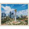 Нур-султан Картина мозаикой с нанесенной рамкой на подрамнике Molly