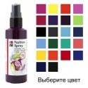 Спрей-краска по ткани Fashion Spray Marabu ( Марабу )