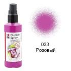 033 Розовый Спрей-краска по ткани Fashion Spray Marabu ( Марабу )