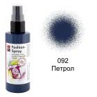 092 Петрол Спрей-краска по ткани Fashion Spray Marabu ( Марабу )