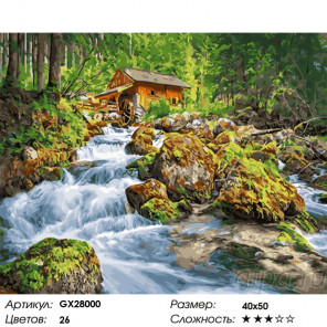 Сложность и количество цветов Бурная лесная река Раскраска картина по номерам на холсте GX28000