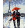 Любовь в непогоду Раскраска картина по номерам на холсте