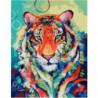 Очаровательный тигр Раскраска картина по номерам на холсте