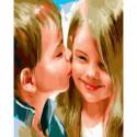 Первая любовь Раскраска картина по номерам на холсте
